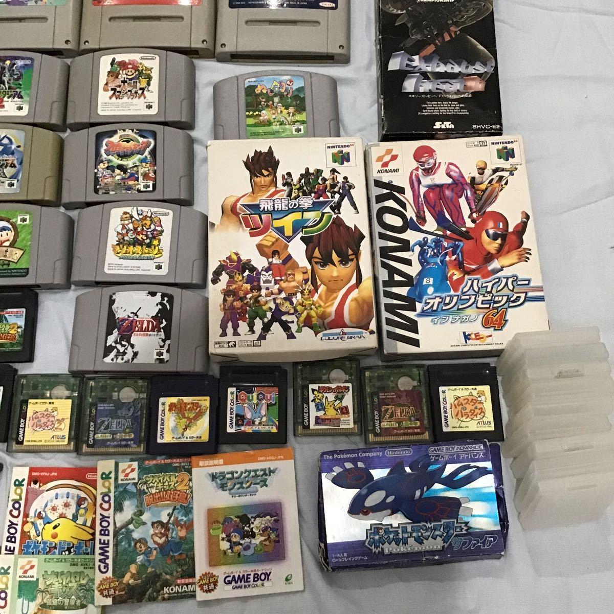 【中古任天堂ソフト】Nintendo ゲームボーイ ゲームボーイカラー スーパーファミコン 64 アドバンス DS キューブ まとめて87点_画像8