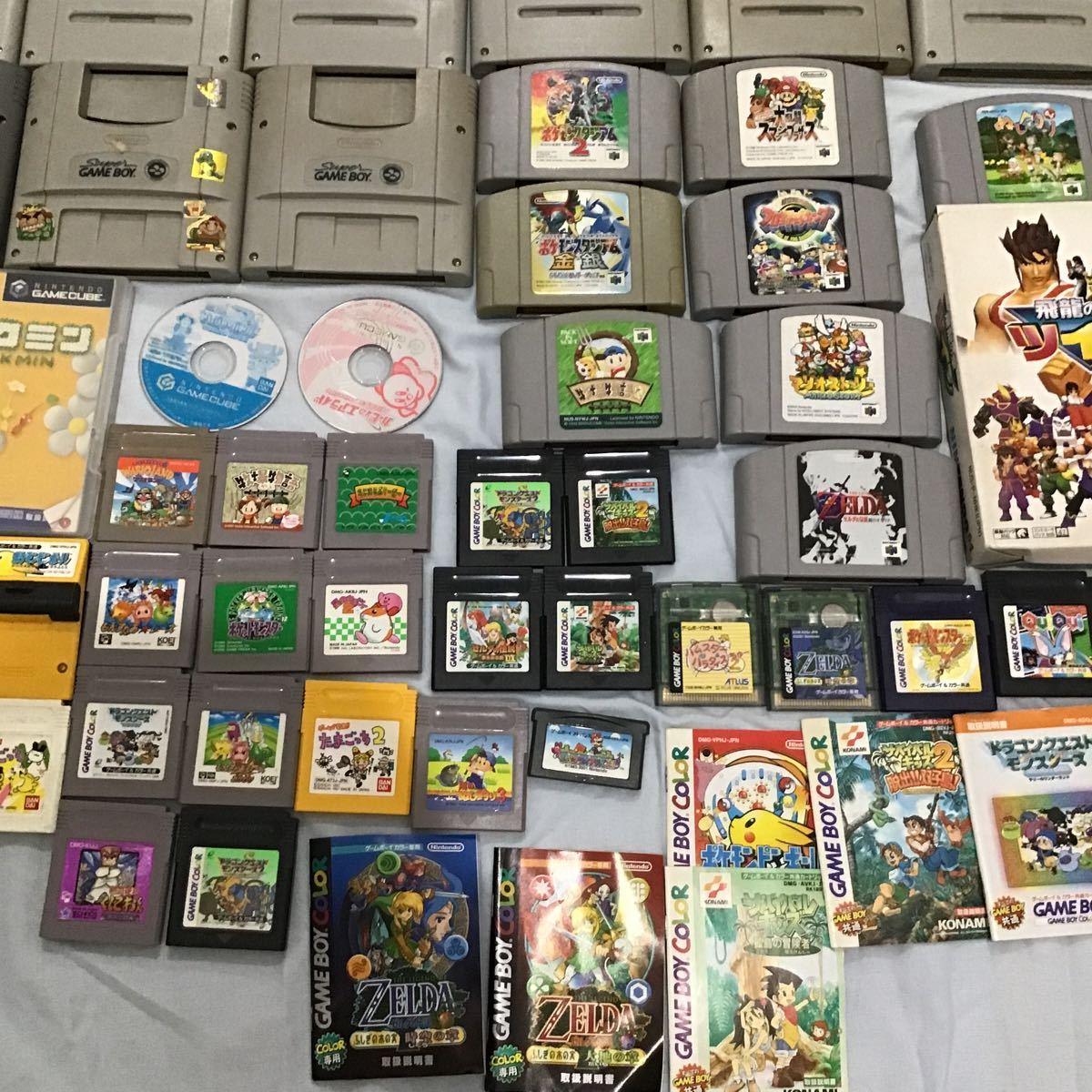 【中古任天堂ソフト】Nintendo ゲームボーイ ゲームボーイカラー スーパーファミコン 64 アドバンス DS キューブ まとめて87点_画像9