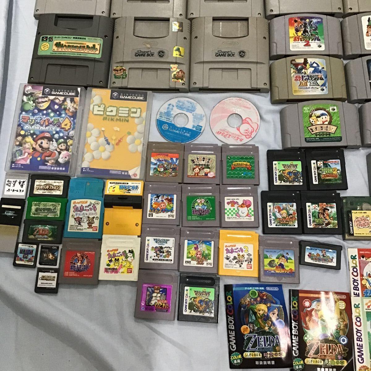 【中古任天堂ソフト】Nintendo ゲームボーイ ゲームボーイカラー スーパーファミコン 64 アドバンス DS キューブ まとめて87点_画像10