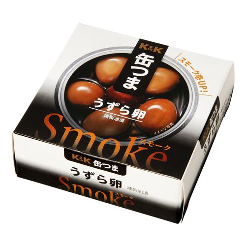 おつまみ 缶つまSmoke うずら卵:25g (417365) 6個 新品 家飲み おかず ギフト プレゼント 人気 即決 安い_画像1