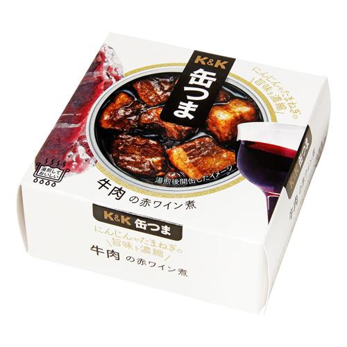 おつまみ 缶つま 牛肉の赤ワイン煮:100g (417410) 6個 新品 家飲み おかず ギフト プレゼント 人気 即決 安い_画像1