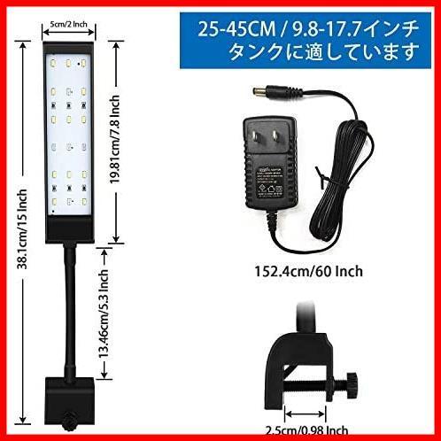 LED水槽ライト 熱帯魚ライト 水槽照明用 9W フルスペクトル 照明モード調整可能 観賞魚飼育 水草育成 25-45cm水槽対応 白、青、赤、緑led_画像6
