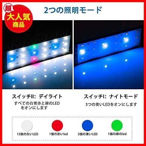 LED水槽ライト 熱帯魚ライト 水槽照明用 9W フルスペクトル 照明モード調整可能 観賞魚飼育 水草育成 25-45cm水槽対応 白、青、赤、緑led_画像2
