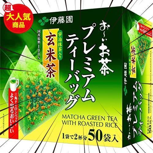 伊藤園 おーいお茶 プレミアムティーバッグ 宇治抹茶入り玄米茶 2.3g ×50袋_画像1