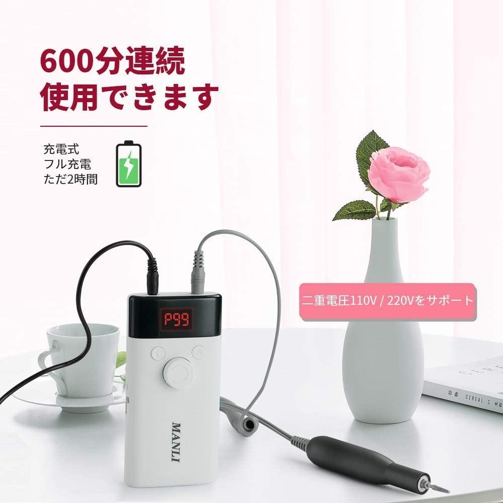 新品 電動ネイルケア ネイルケア ネイルマシン ネイルドリル 多機能 高速回転  甘皮処理 角質除去 電動爪切り USB給電式