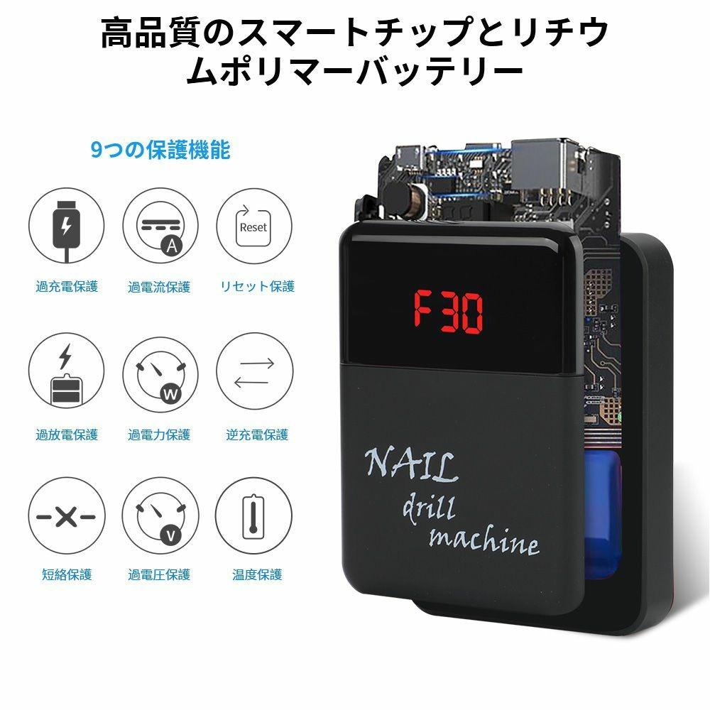 新品 電動ネイルケア 電動ネイルマシン ネイルドリル 角質除去 研磨 爪磨き アクリル ジェルネイル マニキュア対応 USB給電