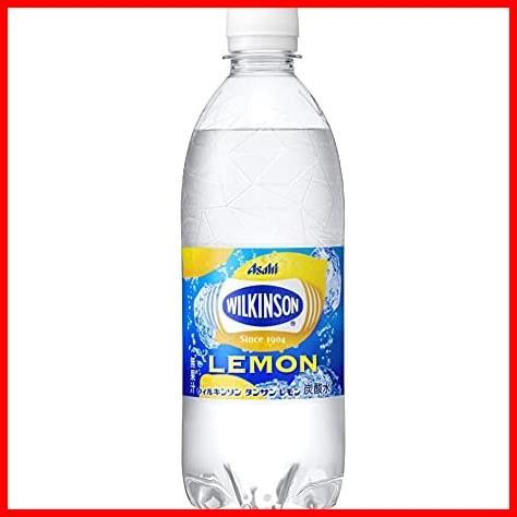 2G 新品 500ml×24本 ウィルキンソン アサヒ飲料 在庫限り タンサン 炭酸水 レモン 新品_画像1