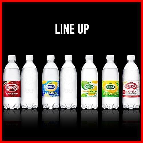 2G 新品 500ml×24本 ウィルキンソン アサヒ飲料 在庫限り タンサン 炭酸水 レモン 新品_画像7