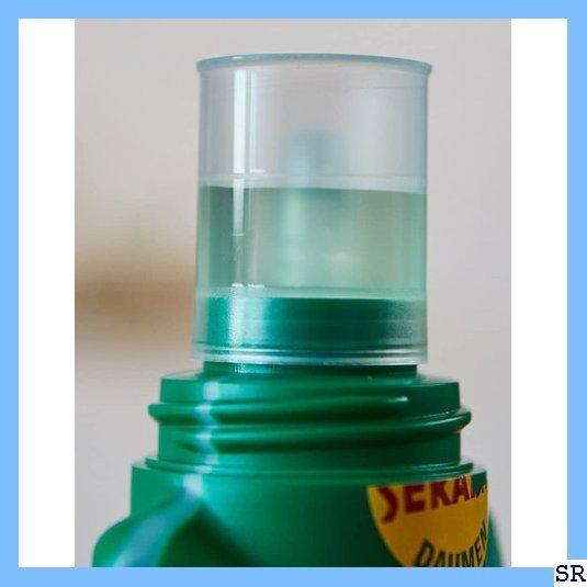 《*送料無料*》 SERAMIS 観葉植物 室内ガーデニング 室内園芸 200mL 室内観葉植物用液体肥料 セラミス 133_画像3