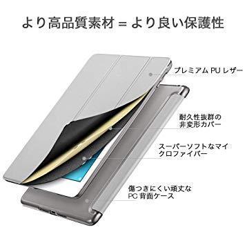 送料無料★ESR iPad Mini 5 2019 ケース 軽量 薄型 PU レザー スマート カバー 耐衝撃 傷防止(グレー)_画像2