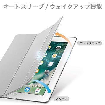 送料無料★ESR iPad Mini 5 2019 ケース 軽量 薄型 PU レザー スマート カバー 耐衝撃 傷防止(グレー)_画像4