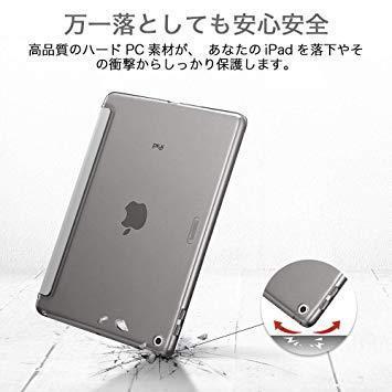 送料無料★ESR iPad Mini 5 2019 ケース 軽量 薄型 PU レザー スマート カバー 耐衝撃 傷防止(グレー)_画像7