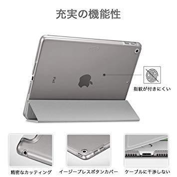 送料無料★ESR iPad Mini 5 2019 ケース 軽量 薄型 PU レザー スマート カバー 耐衝撃 傷防止(グレー)_画像3