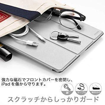 送料無料★ESR iPad Mini 5 2019 ケース 軽量 薄型 PU レザー スマート カバー 耐衝撃 傷防止(グレー)_画像8