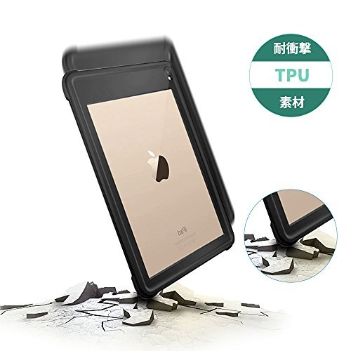 ブラック 10.5インチ iPad Pro 10.5 防水ケース アイパッドカバー 10.5インチ IP68 防水規格 耐衝撃 _画像2