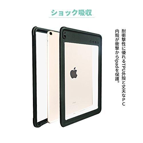 ブラック 10.5インチ iPad Pro 10.5 防水ケース アイパッドカバー 10.5インチ IP68 防水規格 耐衝撃 _画像4