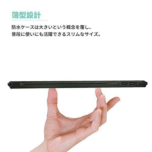 ブラック 10.5インチ iPad Pro 10.5 防水ケース アイパッドカバー 10.5インチ IP68 防水規格 耐衝撃 _画像5