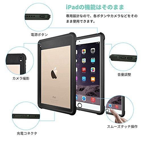 ブラック 10.5インチ iPad Pro 10.5 防水ケース アイパッドカバー 10.5インチ IP68 防水規格 耐衝撃 _画像3