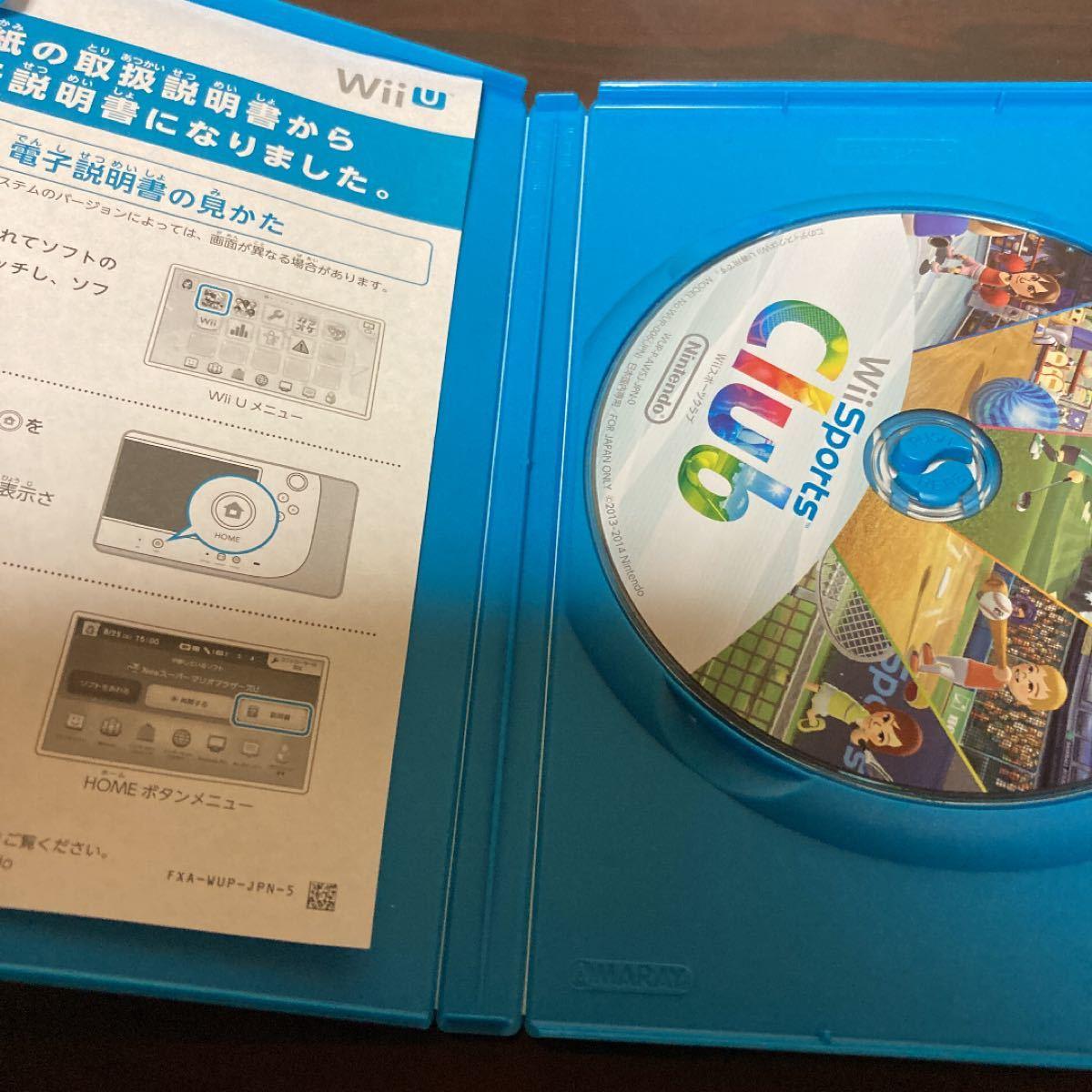 【Wii U】 Wii Sports Club 美品
