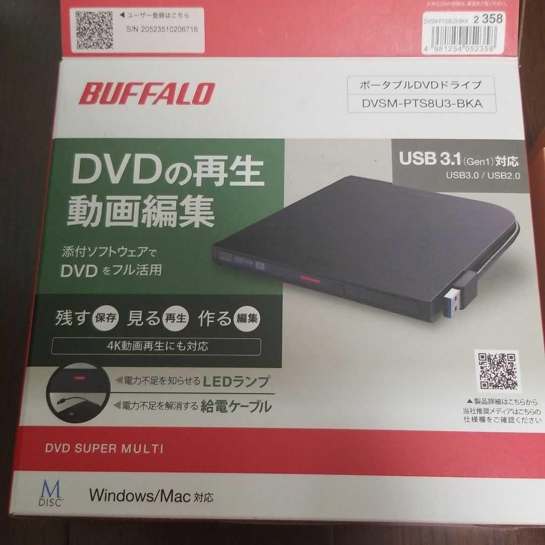 DVDドライブ BUFFALO ポータブルDVDドライブ