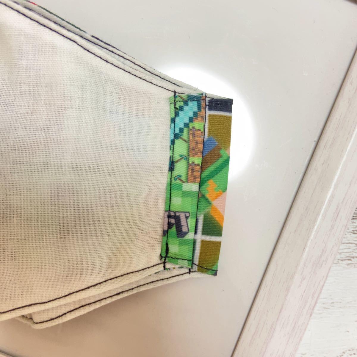 ハンドメイド 夏用 立体インナー 接触冷感生地使用 マイクラ柄 2枚セット