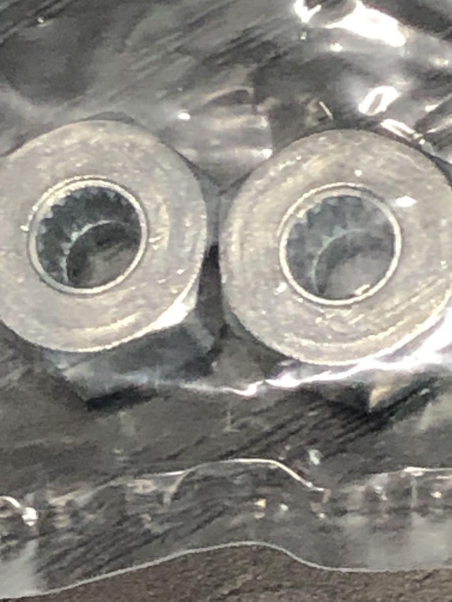 タミヤ セレーションハブ ダイナブラスター アバンテ dt-01 など ギザギザハブ ギヤハブ