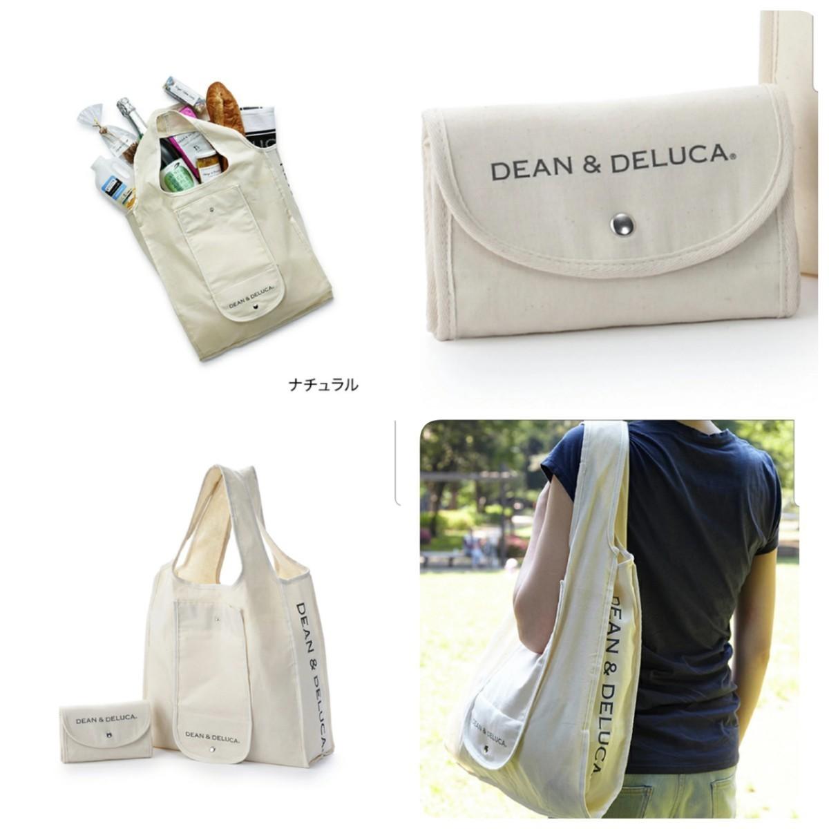 DEAN&DELUCA ディーンアンドデルーカ エコバッグ ミニマムエコバッグ トートバッグ ショッピングバッグ