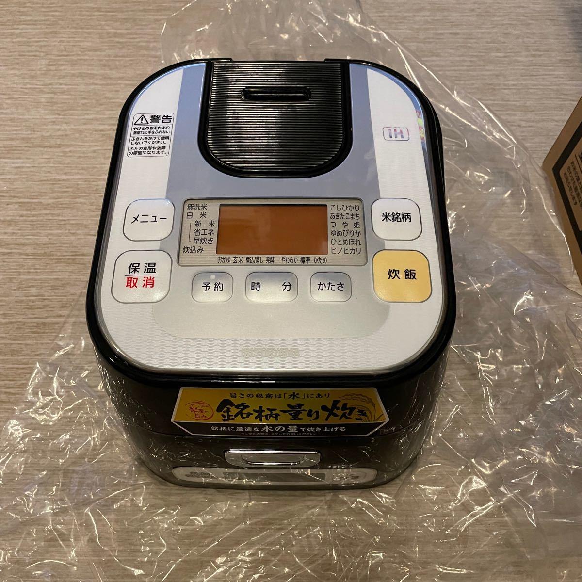 アイリスオーヤマ  銘柄量り炊き RC-IA30-B 未使用品