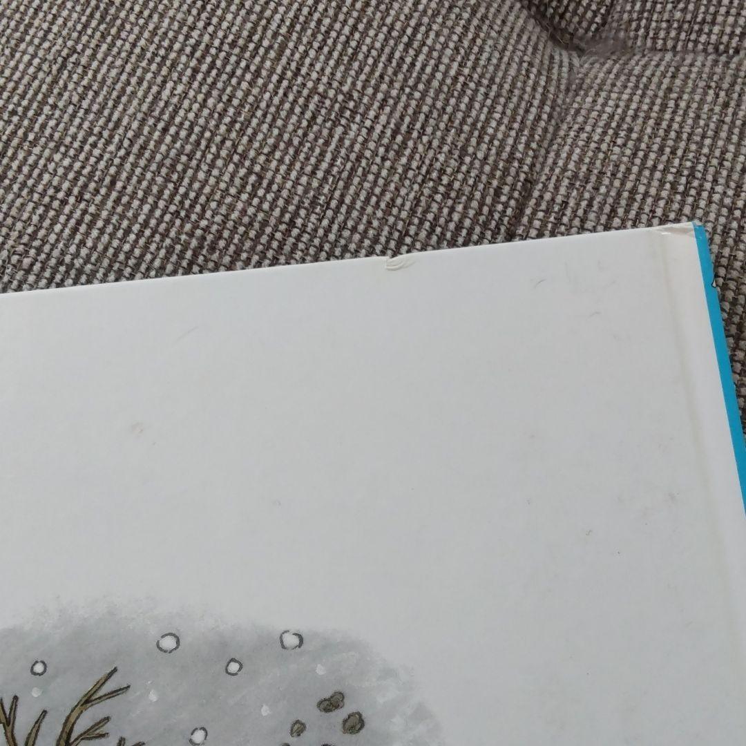 絵本セット 10ぴきのかえる 子供絵本