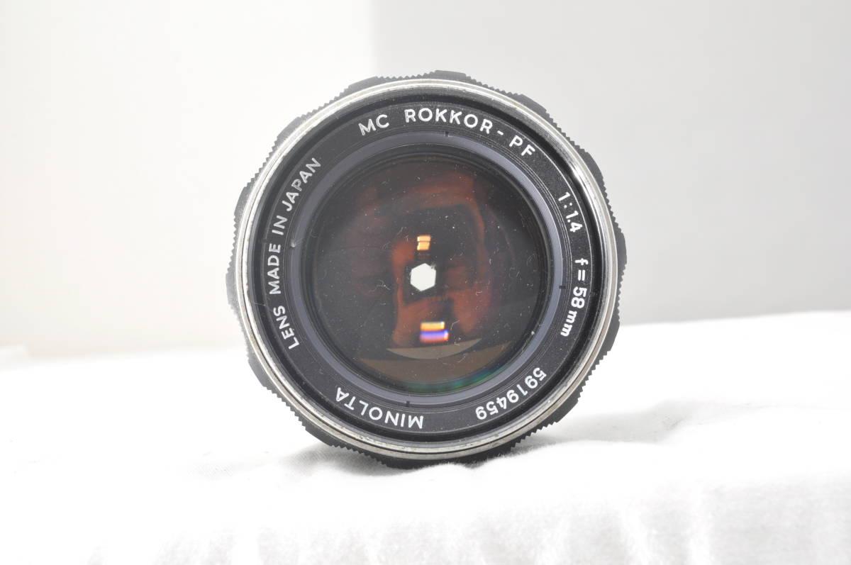 ★動作品★MINOLTA MC ROKKOR-PF 58mm F1.4#5385_画像1