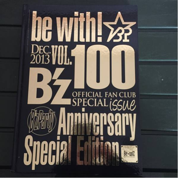 MA4217 be With! 2013 Anniversary Special Edition B'z ライブグッズの画像