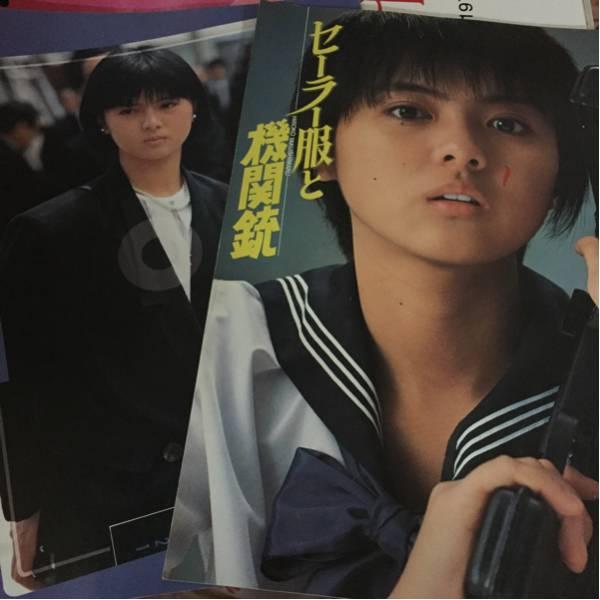 MA3200 セーラー服と機関銃 探偵物語 薬師丸ひろ子 コンサートグッズの画像
