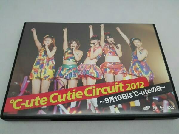 ℃-ute Cutie Circuit 2012~9月10日は℃-uteの日 DVD ライブグッズの画像