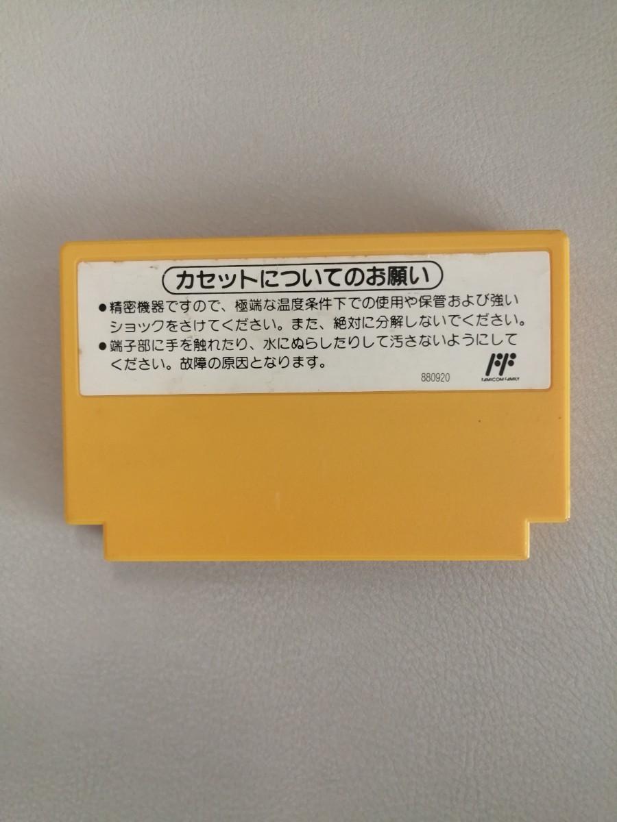 スーパーマリオブラザーズ3 ファミコン ソフト