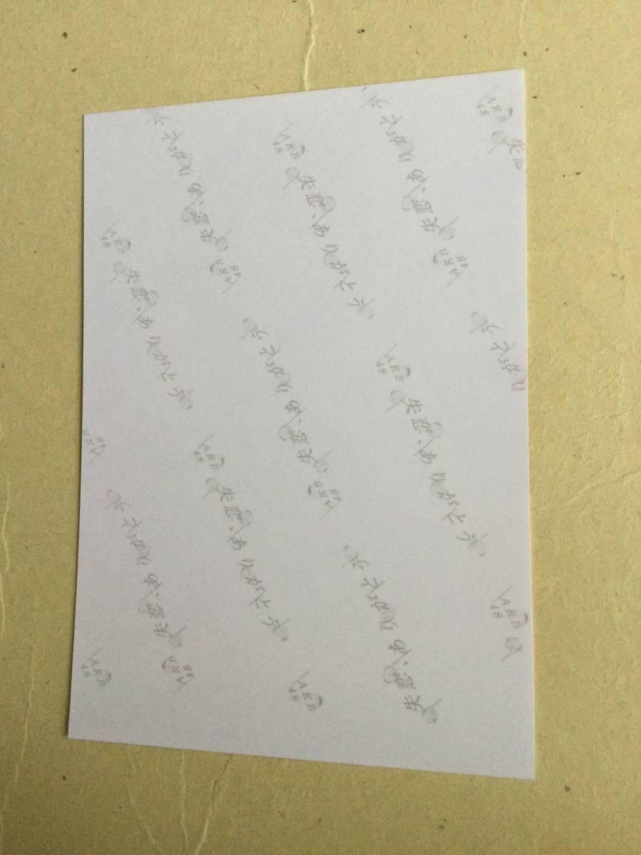 AKB48 失恋、ありがとう 劇場盤封入写真 チームE 須田 亜香里 他にも出品中 説明文必読 SKE48 _画像2