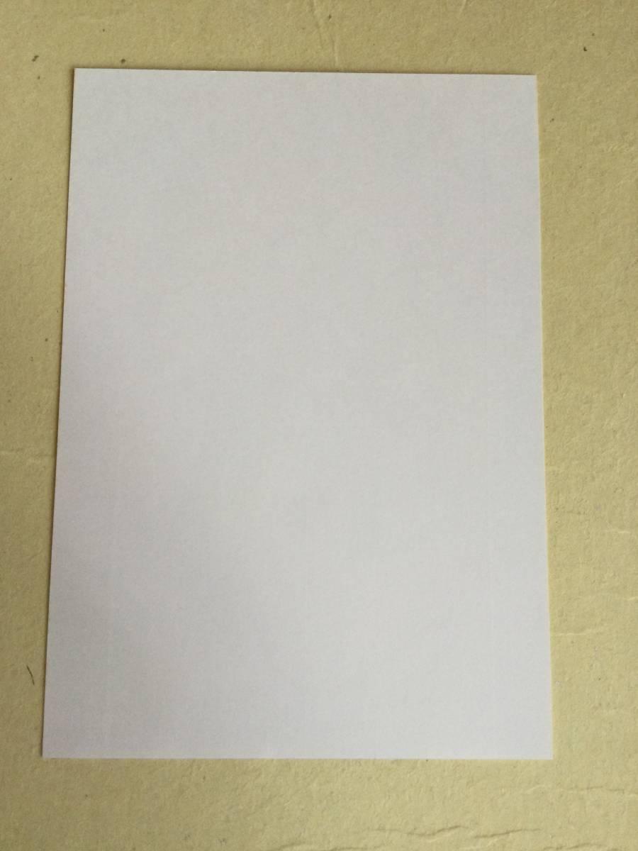 AKB48 「So long!」 特典写真 松井珠理奈/島崎遥香/渡辺麻友 他にも出品中 説明文必読 SKE48_画像2