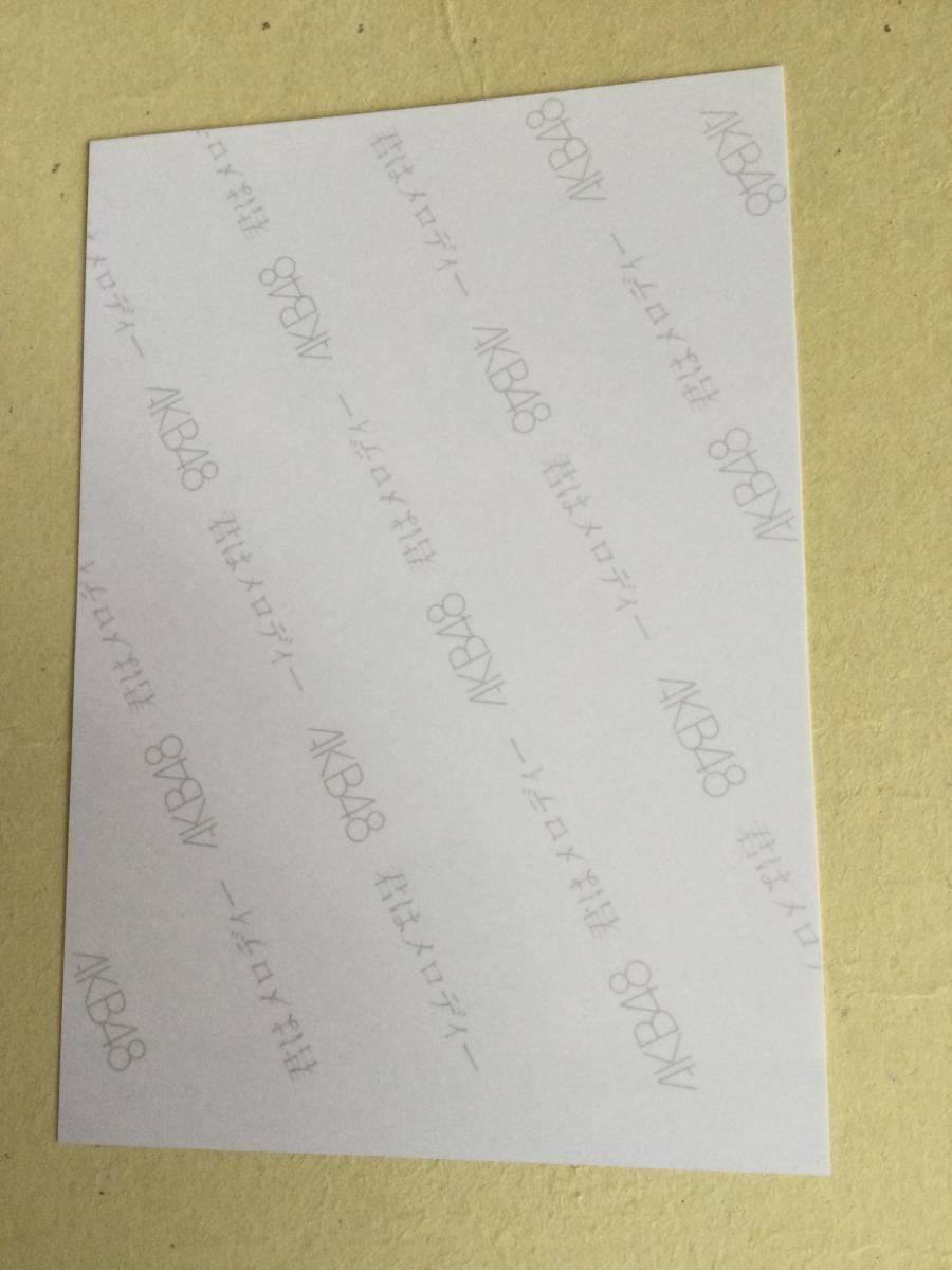 AKB48 君はメロディー 劇場盤封入写真 チームB 木崎 ゆりあ 他にも出品中 説明文必読 SKE48_画像2