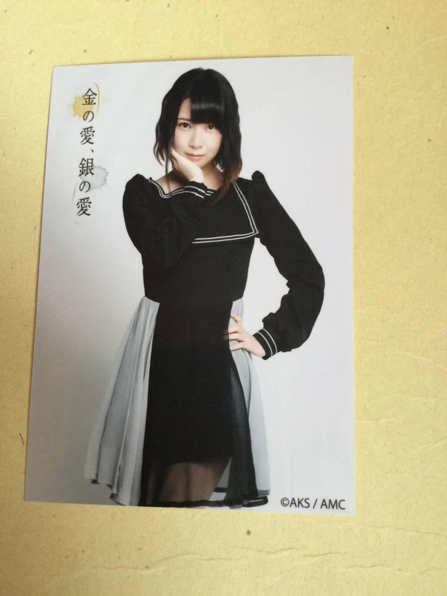 AKB48 金の愛、銀の愛 特典写真 高柳 明音 他にも出品中 説明文必読 SKE48_画像1
