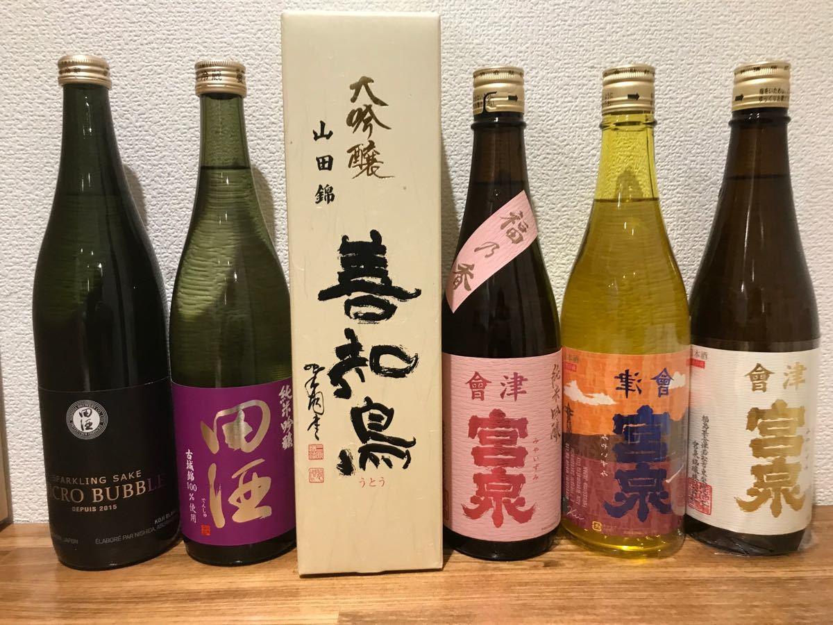 値下げ!まとめ売り!日本酒 12本セット!