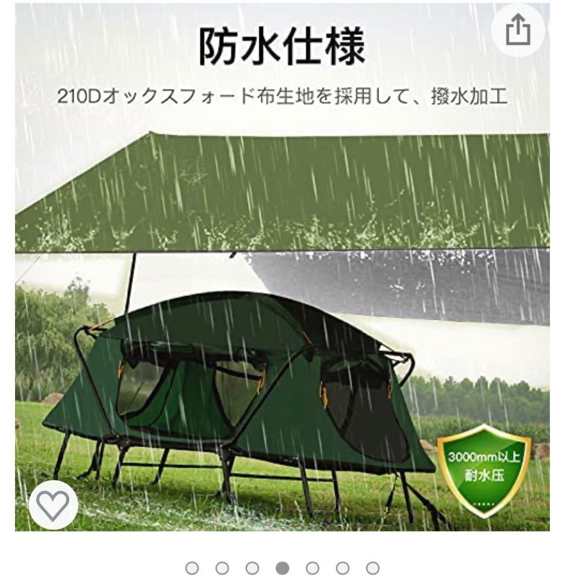 タープ 日除け 防水 タープテント テントシート キャンプ 軽量