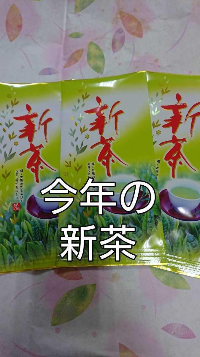 2021年 静岡県産 深蒸し茶 100g3袋 新茶 日本茶 緑茶 静岡茶 八十八夜 健康茶 お茶 _画像1