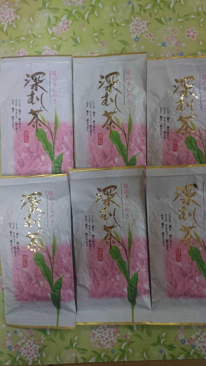 静岡県産 深むし茶 100g6袋 だんらん 静岡茶 深蒸し茶 煎茶 日本茶_画像1