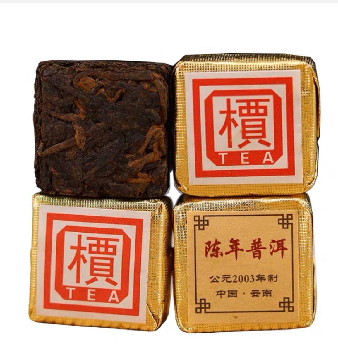 中国茶 陳年プーアル茶(熟茶)30包セット