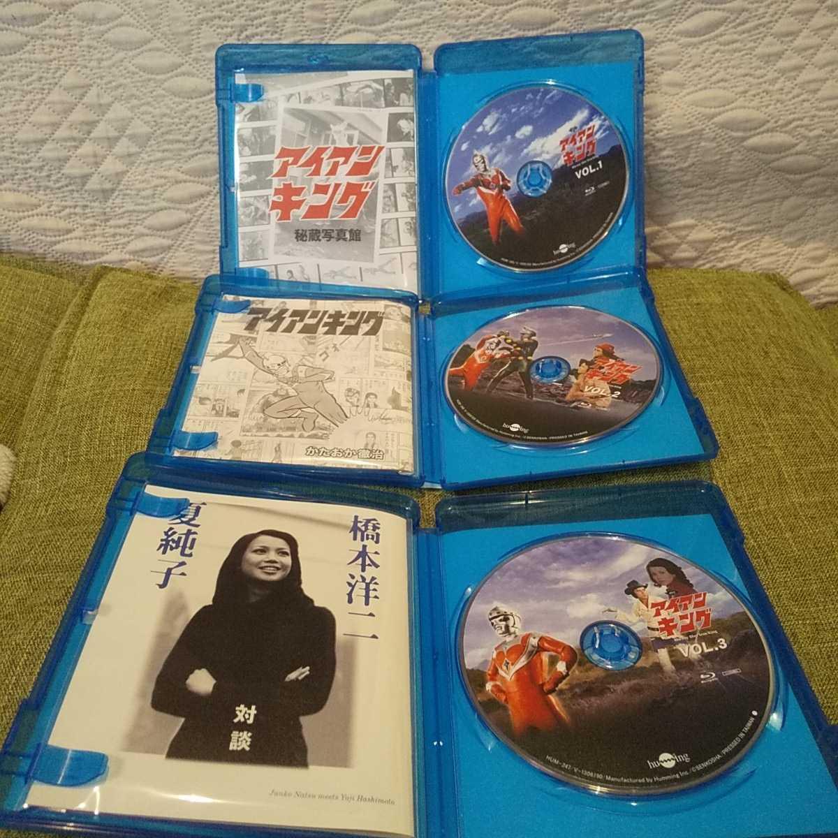 Blu-ray アイアンキング 全話収録全6巻+CD付 各巻付録付【全編視聴確認済】【送料無料】