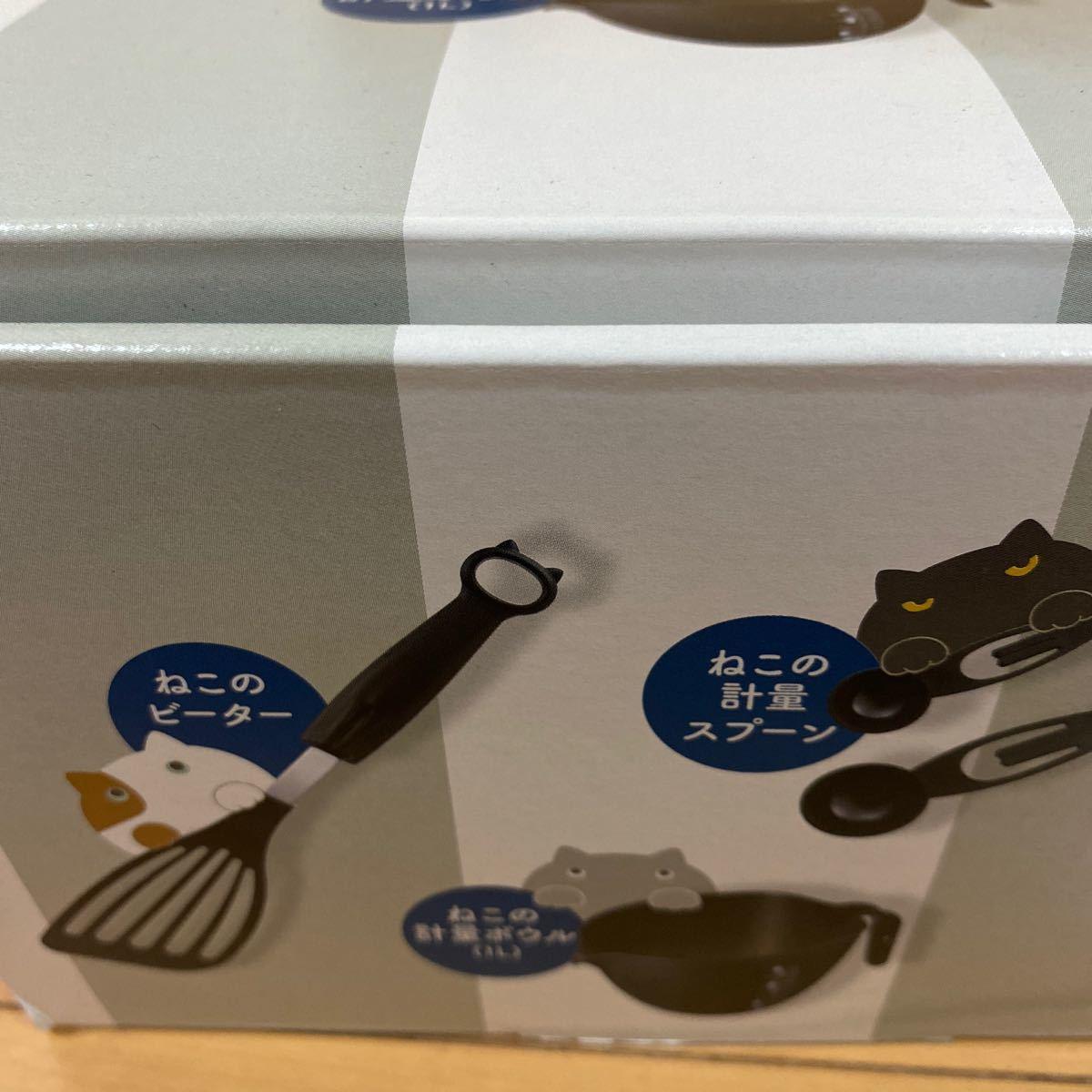 フライパン 炒め鍋 計量スプーン ボウル ビーター セット