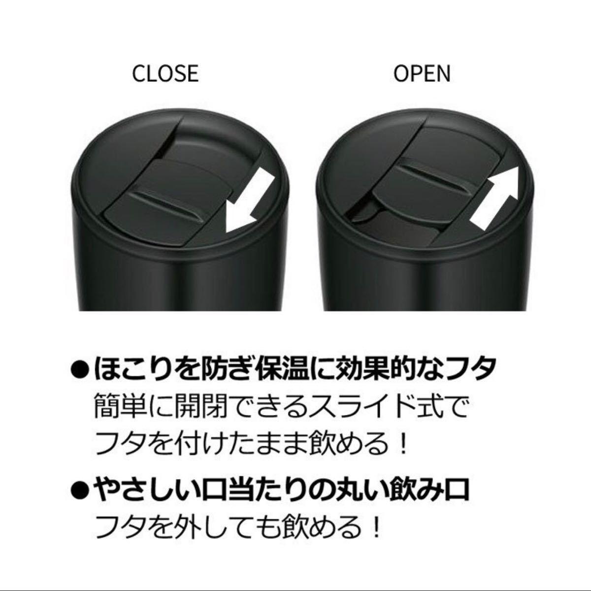 サーモス 真空断熱タンブラー(フタ付き) 400ml ブラック JDP-400 | THERMOS おしゃれ かわいい ふた付き