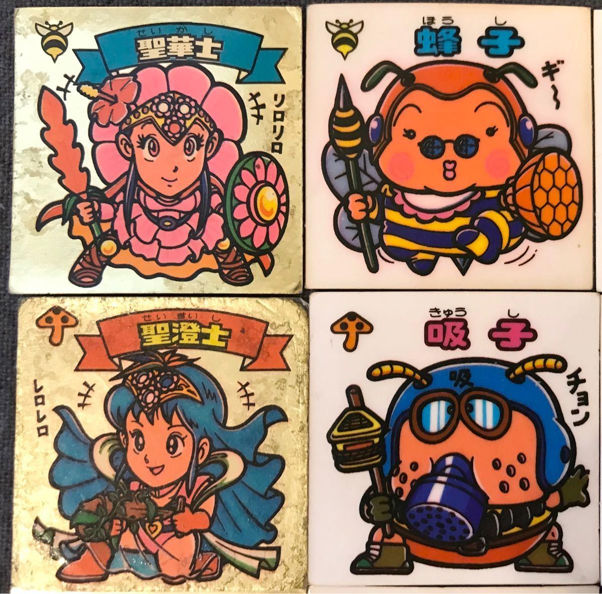 ビックリマンシール チョコ版 第10弾 フルコンプ すくみ 当時物 送料込み!