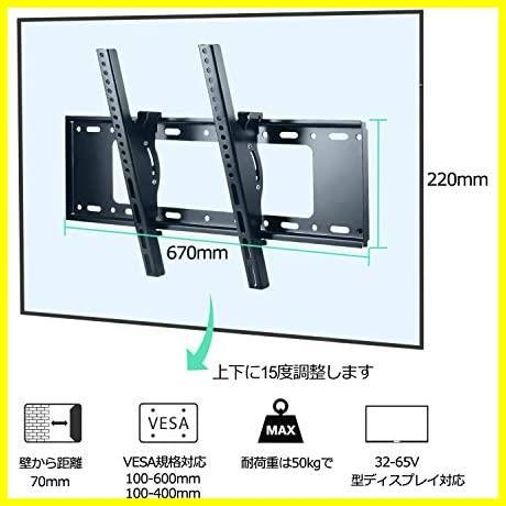 VESA600x400mm LED液晶テレビ対応 テレビ壁掛け金具 32~65インチ 上下角度調節可能 耐荷重50kg HIMINO 液晶テレビ用 左右移動式 LCD LED_画像4