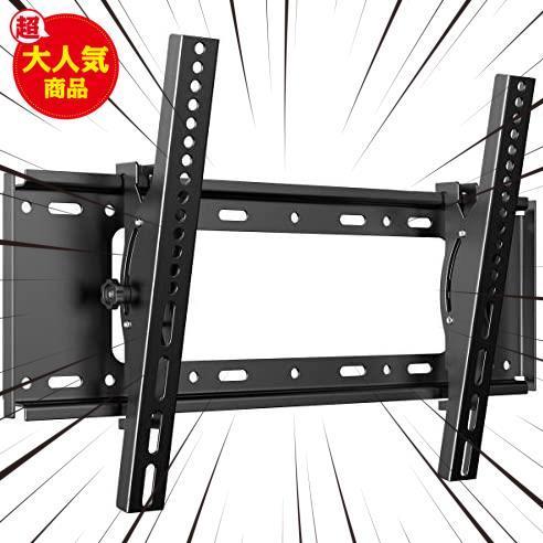 VESA600x400mm LED液晶テレビ対応 テレビ壁掛け金具 32~65インチ 上下角度調節可能 耐荷重50kg HIMINO 液晶テレビ用 左右移動式 LCD LED_画像1