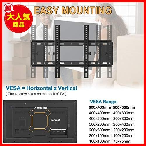 VESA600x400mm LED液晶テレビ対応 テレビ壁掛け金具 32~65インチ 上下角度調節可能 耐荷重50kg HIMINO 液晶テレビ用 左右移動式 LCD LED_画像3